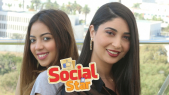 cover: سوشل ستار (الحلقة 18): مريم الزبير: الانستغرام كله نفاق وما عنديش مع التساطيح والتسنطيح