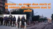 Algérie: trois personnes tuées par la police à Relizane, le film de la bavure