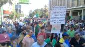 """Vidéos. Algérie. la rue répond à Gaïd Salah: """"La hiwar, la chiwar, arahil obligatoire"""""""