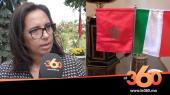 Cover Vidéo - Sahara marocain: la Hongrie soutient l'intégrité territoriale du Maroc