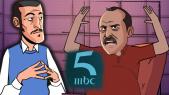 cover vidéo: Le360.ma •وعزوفه عن القنوات المغربية.MBC5 راديو 36: سعيد الناصيري يعلن ميوله ل