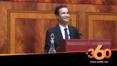 Cover Vidéo - بنشعبون يعتبر امام البرلمان قانون المالية 2020 محطة لانعاش الاقتصاد الاجتماعي