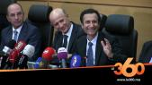 Cover Vidéo - Vers un emprunt international du Maroc d'un milliard et demi de dollars