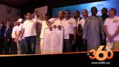 Cover_Vidéo: Le360.ma •هذا ما تنتظره شبيبة الاستقلال من القيادة