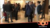 """Cover Vidéo - """"الباطرونا"""" تعقد اجتماع الأزمة بعد رحيل مزوار وهذه أهم القرارات"""