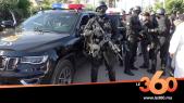 Cover Vidéo - هذه منازل الارهابيين بمنطقة دار بوعزة بطماريس