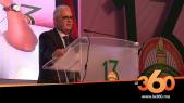 Cover_Vidéo: Le360.ma •نزار يجلد العثماني في مؤتمر شبيبته
