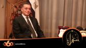 Cover Vidéo - Teaser ambassadeur egept