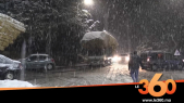 Cover_Vidéo: Le360.ma •الثلوج تقطع الطريق بإفران ووزارة التجهيز تخصص كاسحات الثلوج لفتح الطريق
