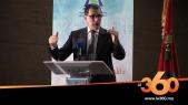 Cover Vidéo - العثماني يطلب من حزبه محاربة حملات التيئيس والتبخيس