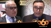 Cover Vidéo - الجهوية المتقدمة المعارضة تنتقد بشدة عمل الحكومة
