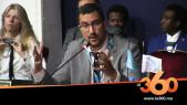 Cover Vidéo - Visa: voici comment M'jid El Guerrab se bat pour l'assainissement de la procédure