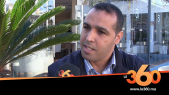 Cover Vidéo - خبير يكشف على تورط عناصر البوليساريو في ترويج المخدرات بين تندوف و الگرگرات