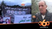 Cover_Vidéo: Le360.ma •عائلات ضحايا اكديم ايزيك تطالب باحداث يوم وطني للشهيد