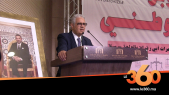 """Cover_Vidéo: Le360.ma •""""نزار بركة: """"التعديل الحكومي لن يكون في مستوى الانتظارات"""