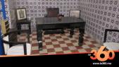 Cover Vidéo - في بيت الحاخام حايم بينتو بالصويرة