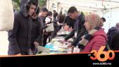 Cover Vidéo - معرض الكتاب المستعمل بوجدة يستقطب شباب جهة الشرق