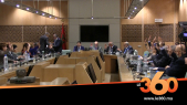 Cover Vidéo - تعرفوا كيف استكمل المغرب سيادته القانونية في المجال البحري