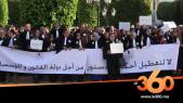 Cover Vidéo - المحامون بالمغرب يحتجون امام البرلمان ضد الفصل 9 من مشروع قانون المالية 2020