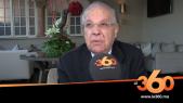 Cover Vidéo - Voici pourquoi Antonio Guterres n'a pas encore nommé son envoyé personnel pour le Sahara
