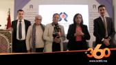 Cover Vidéo -  المجلس الوطني لحقوق الانسان: تعرفوا على تفعيل الآلية الوطنية الخاصة بحماية حقوق الأشخاص في وضعية إعاقة