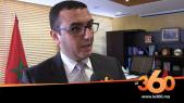 cover: تعرفوا على حالة الهجرة القانونية للمغاربة بالخارج(الوزير امكراز)