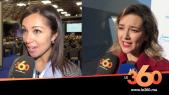 Cover Vidéo - Découvrez les jeunes compétences du RNI à Milan