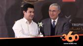 Cover Vidéo - Finale de la 2e édition des trophées Ana Maâk d'Attijariwafabank
