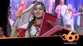 Cover_Vidéo: Le360.ma • طالبة جامعية تُتَوَّج ملكة لجمال الأمازيغ 2969-2019 بأكادير