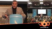 Cover Vidéo -  من ميلانو أخنوش يهاجم الخطاب الضلامي ومن يمس بمؤسسات البلاد