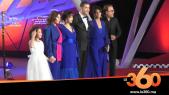 "Cover_Vidéo: Le360.ma •أبطال الفيلم المغربي ""أدم"" يتألقون على البساط الأحمر لمهرجان مراكش"