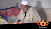 Cover Vidéo - شاهد أكبر مُعمِّر بتزنيت تزوج من امرأتين وتخلى عنه أبناؤه في آخر أيامه