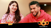 Social Star-Reda Wahabi