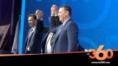 Cover Vidéo - Première réaction du binôme élu à la tête de la CGEM