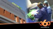 Cover_Vidéo: Endoprothèse Clinique Jerrada (Akdital Holding)