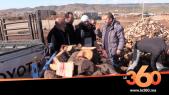 Cover Vidéo -  معاناة ساكنة المناطق الجبلية مع غلاء حطب التدفئة
