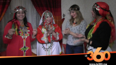 Cover_Vidéo: Le360.ma • هكذا تحتفل الأسر السوسية برأس السنة الأمازيغية