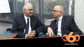 Cover Vidéo - نزار بركة يعطي موقف حزبه من مشروع النمودج التنموي الجديد