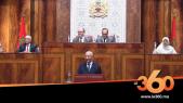 Cover Vidéo -  إدريس جطو يدين إدارة بعض المؤسسات العمومية