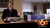 Cover Vidéo -  لماذا غاب بنكيران هذا السبت عن المجلس الوطني لحزب العدالة والتنمية ؟