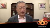 Cover_Vidéo: Le360.ma • L'ambassadeur de Chine dit tout sur coronavirus et le retour des étudiants marocains