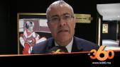 Cover_Vidéo: Le360.ma • تعرفوا على القانون الجديد للطب الشرعي