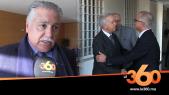 Cover_Vidéo: Le360.ma • تعرفوا عن فحوى مباحثات شكيب بنموسى مع الاتحاد الدستوري و حزب التقدم والاشتراكية
