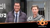 Cover_Vidéo: Le360.ma •Visas Schengen: M'jid El Guerrab doit remettre son rapport dans 6 mois