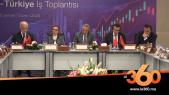 Cover_Vidéo: Le360.ma •المغرب و تركيا يتفقان على مراجعة اتفاقية التبادل الحر في أجل لا يتعدى 15 يوم