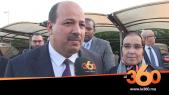 Cover_Vidéo:Le360.ma •للاتحاد العام للشغالين يقول: لبنموسى لا تنمية بدون النهوض بحقوق العمال