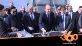 Cover_Vidéo: Le360.ma •Crédit du Maroc pose la première pierre de son siège à Casablanca