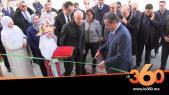 cover Vidéo: Le360.ma • أخنوش يدشن بتطوان اخر سوق جملة للسمك ضمن مخطط اليوتيس