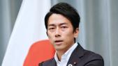 Shinjiro Koizumi ministre japonais de l'Environnement