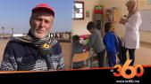 Cover Vidéo - القصة الكاملة لمواطن سويسري قرر الاستقرار بالمغرب لمساعدة الأطفال المتخلى عنهم